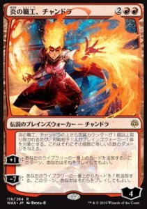 Chandra, Fire Artisan (Version 1)